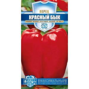 Перец сладкий КРАСНЫЙ БЫК Русский богатырь Гавриш