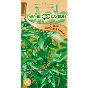 Стевия медовая травка (7 семян) Гавриш