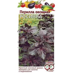 Перилла овощная Росинка Гавриш