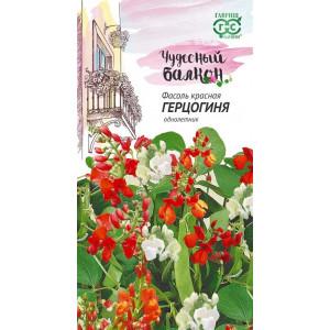 Однолетник Фасоль красная (Тур. бобы) Герцогиня Чудесный балкон Гавриш