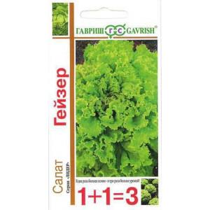 Салат листовой ГЕЙЗЕР 1+1 Гавриш