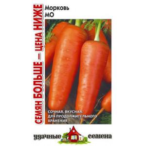 Морковь МО Уд.с. Гавриш