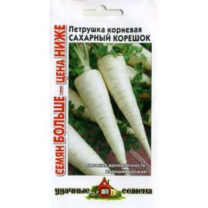 Петрушка корневая САХАРНЫЙ КОРЕШОК Уд.с. Гавриш