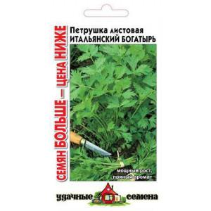 Петрушка ИТАЛЬЯНСКИЙ БОГАТЫРЬ Уд.с. Гавриш