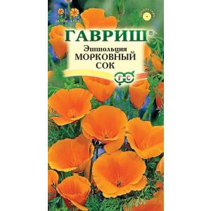 Однолетник Эшшольция Морковный сок Гавриш