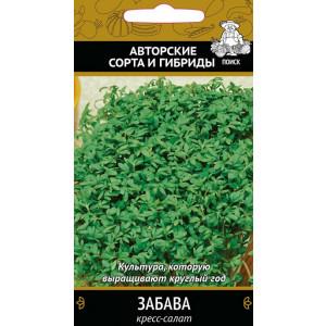 Кресс-салат листовой ЗАБАВА ЦВ Поиск