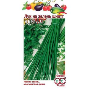 Лук Шнитт ЧЕМАЛ на зелень Гавриш