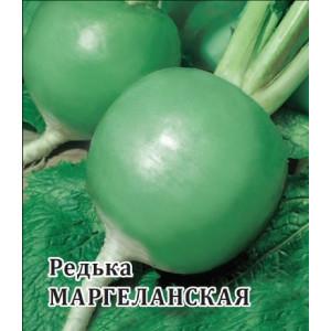 Редька МАРГЕЛАНСКАЯ / MARGELANSKAY Гавриш