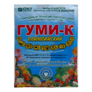 ГУМИ-К ОЛИМПИЙСКИЙ (ростоускоритель и антистрессант) НВП БашИнком