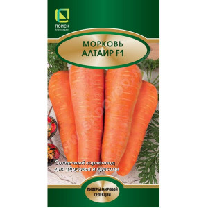 Морковь АЛТАИР F1 ЦВ Поиск