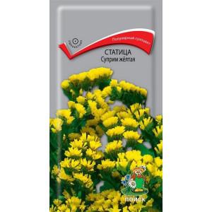 Однолетник Лимониум (Статица) выемчатая Суприм жёлтая ЦВ Поиск