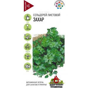 Сельдерей листовой ЗАХАР Уд.с. Гавриш