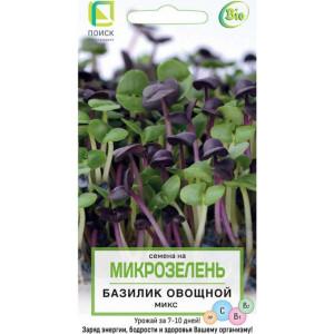 Базилик МИКС микрозелень ЦВ Поиск