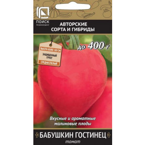 Томат БАБУШКИН ГОСТИНЕЦ  ЦВ Поиск