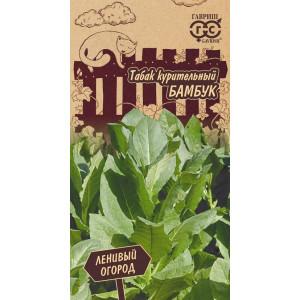 Табак курительный Бамбук Серия Ленивый огород Гавриш