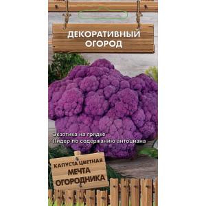 Капуста цветная МЕЧТА ОГОРОДНИКА Декор.огород Поиск
