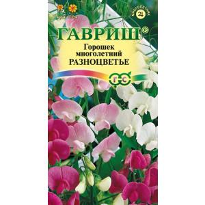 Многолетник Горошек Чина посевная декоративный Разноцветье, смесь Гавриш