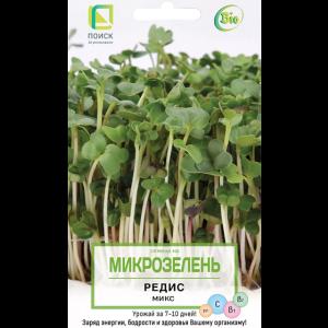 Горох ОВОЩНОЙ микрозелень ЦВ Поиск