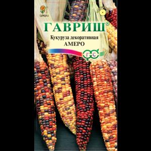 Кукуруза декоративная АМЕРО Гавриш