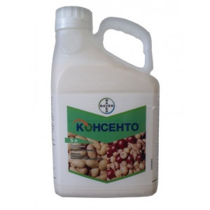 Фунгицид КОНСЕНТО / KONSENTO Bayer