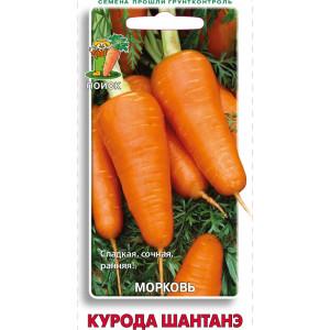 Морковь КУРОДА ШАНТАНЭ ЦВ Поиск