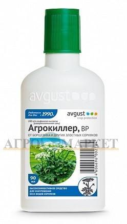 Гербицид АГРОКИЛЛЕР / AGROKILLER Avgust (90 мл.)