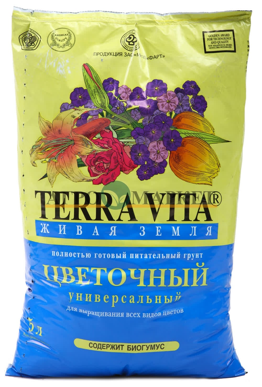 земля для рассады Terra Vita отзывы