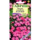 Многолетник Гвоздика альпийская Розовая (0,1 грамм) Альпийская горка Гавриш