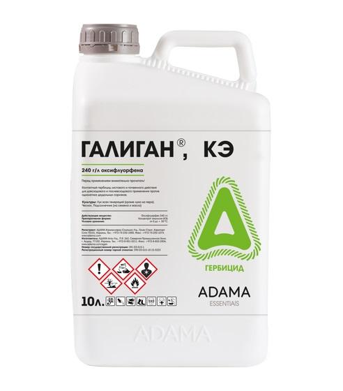 Гербицид ГАЛИГАН Adama